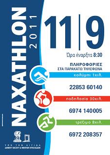 NaxathlonAfisaA3-2011_2a