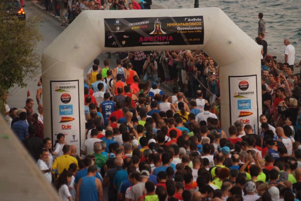 1st-halfmarathon-thessaloniki-10