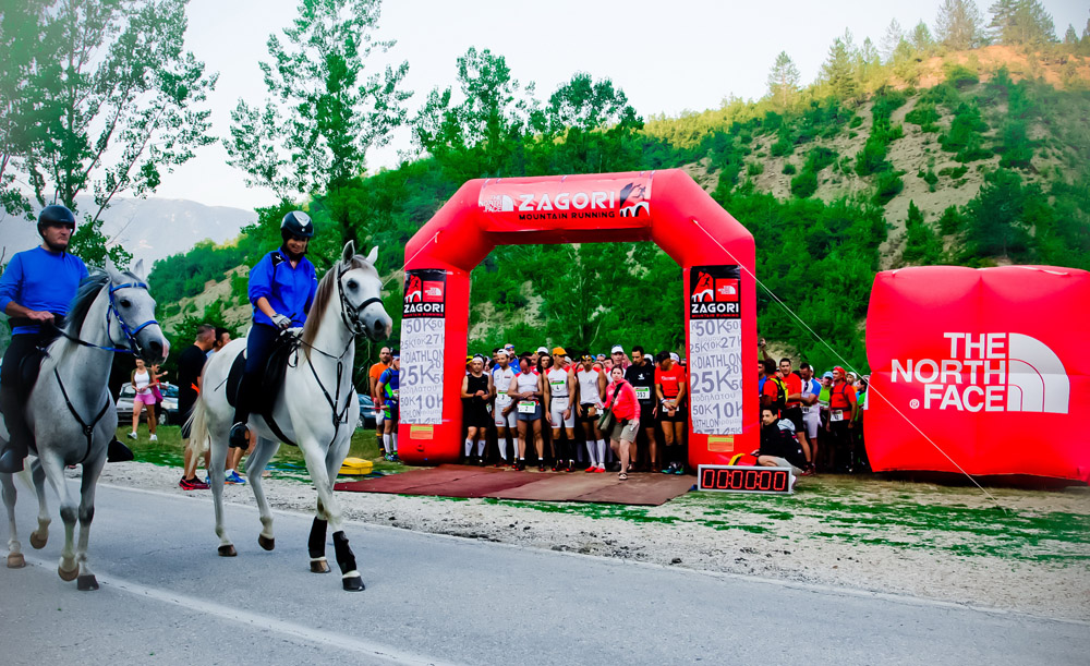 TNF Zagori Mountain Running 2014_Photo1 (3)