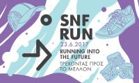 SNF RUN 1