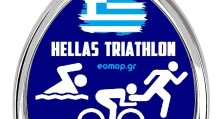 HELLAS-TRIATHLON-800x600