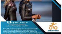 Aquman Wetsuit
