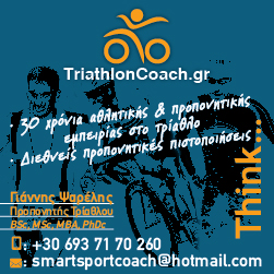 Think TriathlonCoachGr