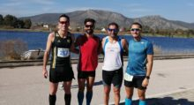 Athens Triathlon Team in CISM Day