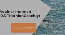 Webinar for Triathletes