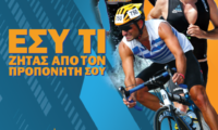 Triathlon Coaching Greece