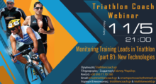 Triathlon Coach Webinar