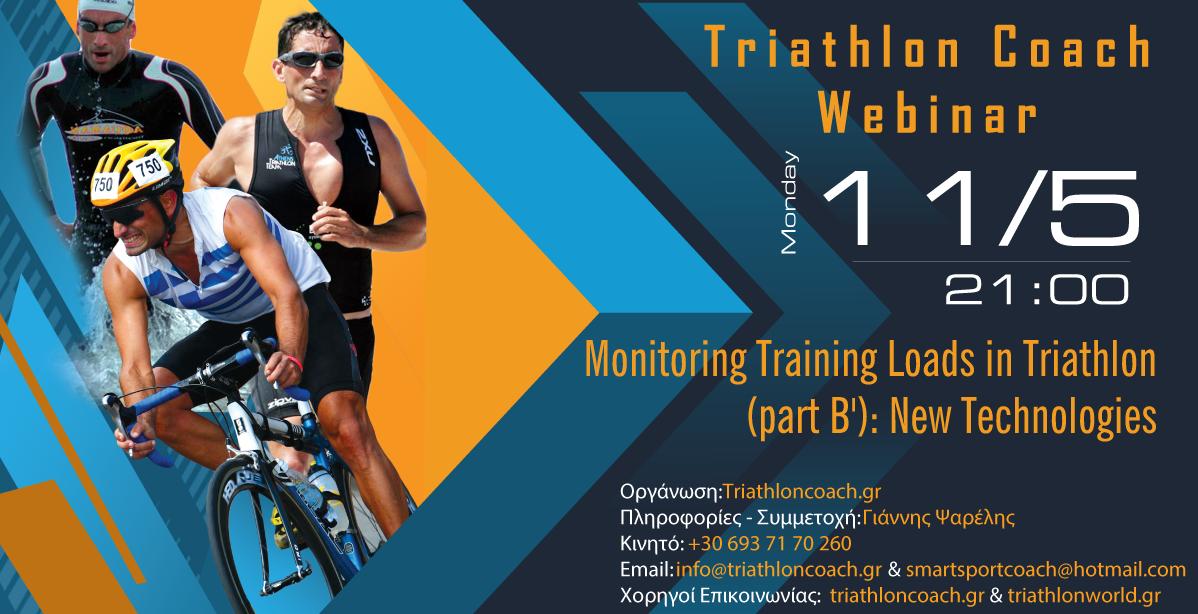 Triathlon Coach Webinar