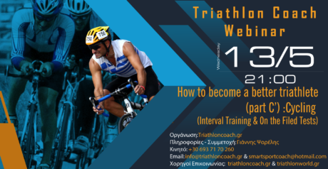 How to become a better triathlete