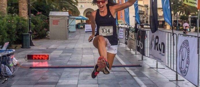 thens Triathlon Team Iron Ladies : Amaryllis van der Wilt