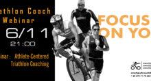 athete-centered-triathlon-coaching