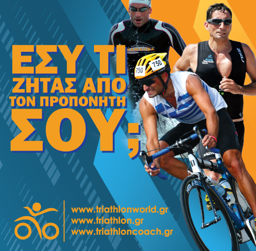 Triathlon Coach Services